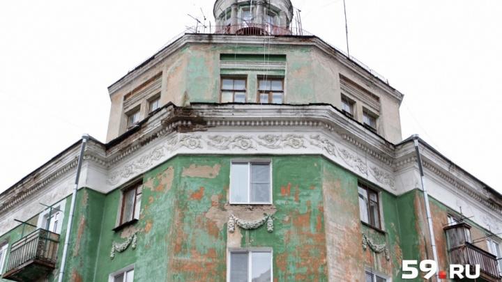 Мятный чай и архитектура: пермяки прогуляются по Дому грузчика и заглянут в мастерскую художников