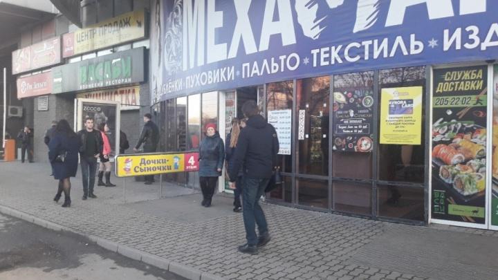 ТЦ «Аврора Молл» полностью открыли для посетителей