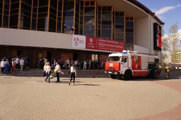 Эвакуация проходила во время Съезда женщин Архангельской области