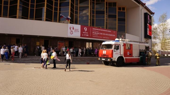 Во время женского съезда Архангельский театр драмы пришлось эвакуировать