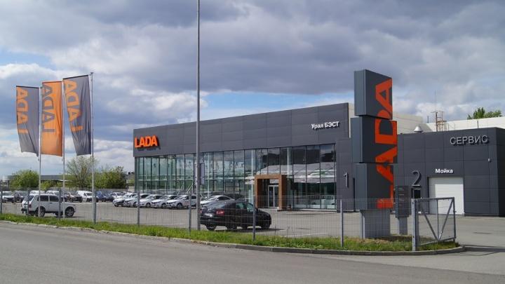 «Урал БЭСТ» расширяет границы: челябинцев приглашают на праздничное открытие нового автоцентра LADA