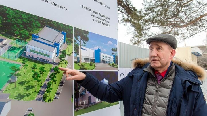 Ждать 22 месяца: в Челябинске началось строительство большого спорткомплекса