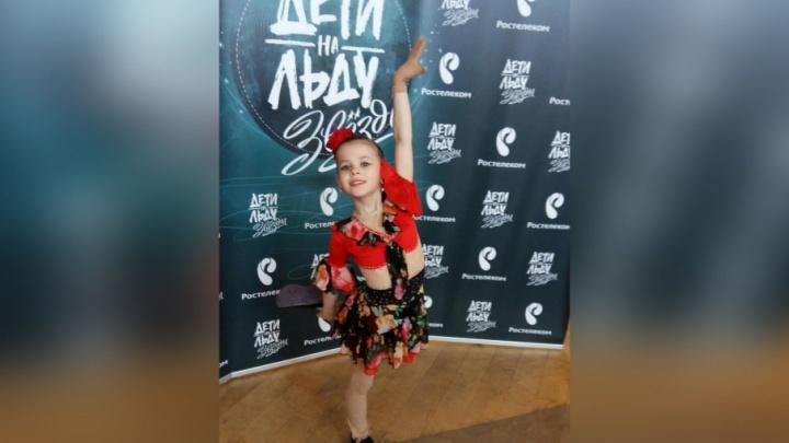 Фигуристка из Переславля-Залесского выступит в четвертой серии шоу «Дети на льду. Звезды»