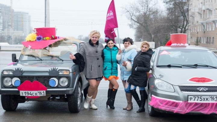 За рулем только хорошие девочки: в Ростове прошел автопробег для дам