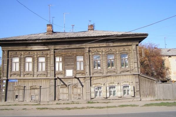 Двухэтажный дом, построенный в стиле модерн, был признан памятником архитектуры в 1990 году