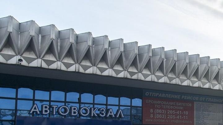 Руководство «Донавтовокзала» обжалует решение суда о штрафе в 2 млн рублей