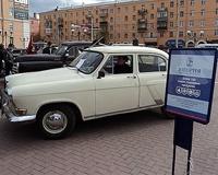 «Югория» на выставке ретро-автомобилей в Рязани