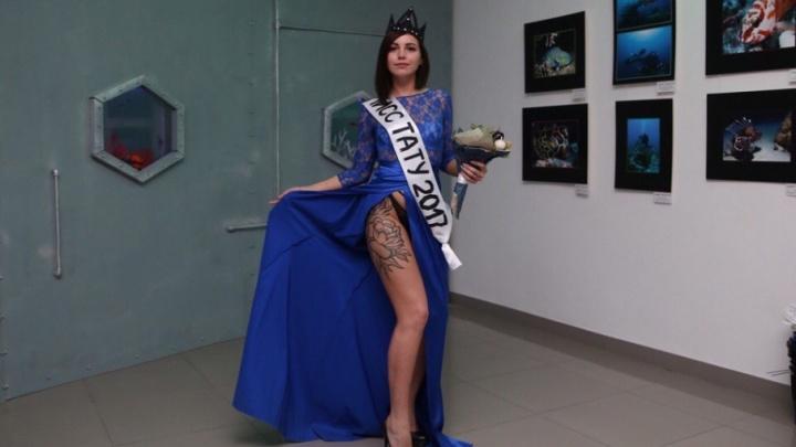 «Татуировка – это искусство»: в Перми выбрали «Мисс Тату»