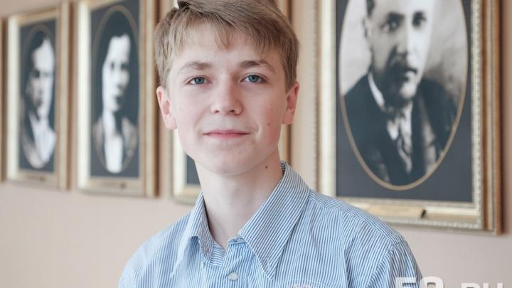 Десятиклассник из Перми вошел в число лучших школьников-географов страны