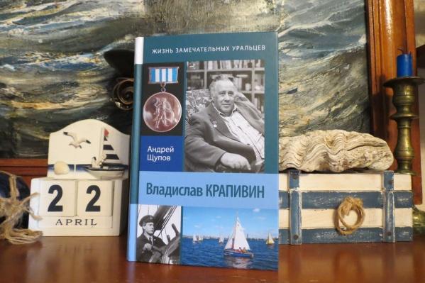 Книга вышла тиражом 3 000 экземпляров.