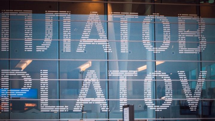 Из аэропорта Платов в Ростове откроют рейсы в Болонью и Тель-Авив