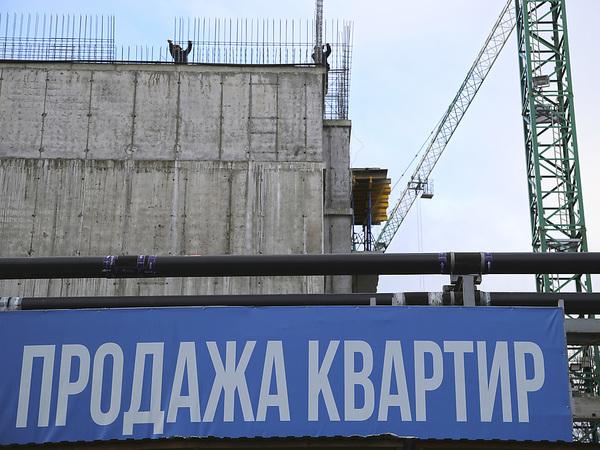 Павел Каравашкин/Интерпресс