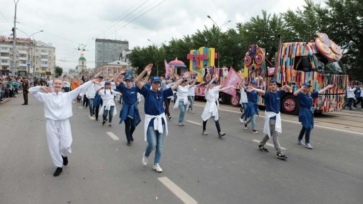 Принять участие в карнавале в День города сможет каждый: как Пермь отпразднует 295-летие