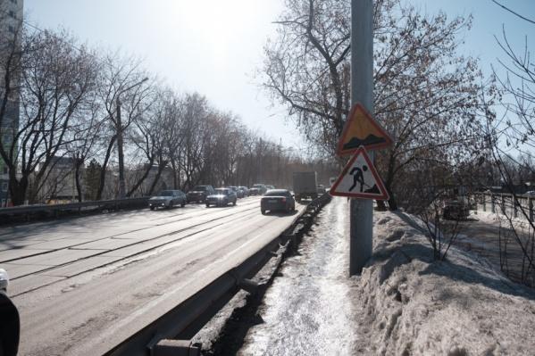 Этой весной в городе установят новые ограждения и дорожные знаки