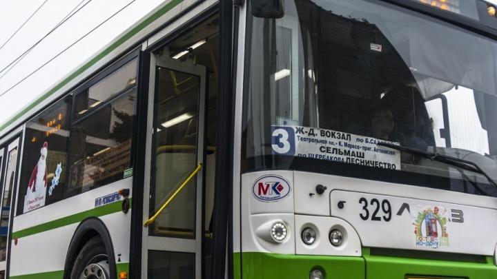 Виталий Кушнарев: «Недопустимо, чтобы в автобусах были дырки в полу»