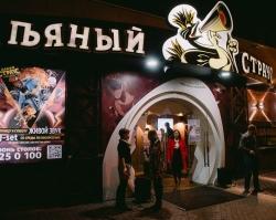 Игорь Тумаркин, генеральный директор ресторанного холдинга «Пьяный страус» / «Пенка» / «Помидор» / Fox&Goose / STEAKMAN: «В Новый год «Пьяный страус» сорвет маски»