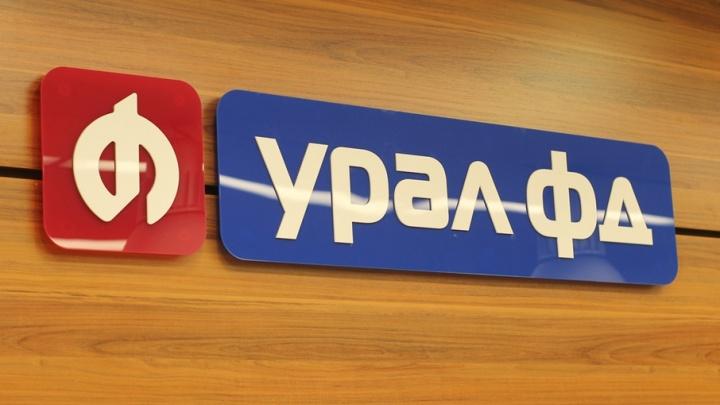 «Урал ФД» вошел в топ-100 банков России по величине депозитов