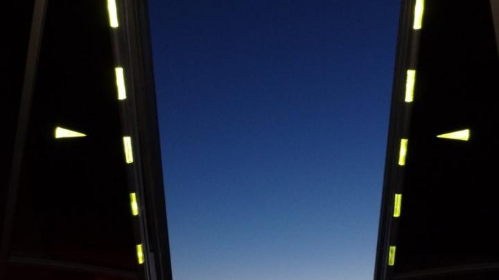 Тюменцы смогут наблюдать за полетом Международной космической станции