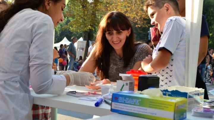 В День города ростовчане могут бесплатно провериться на ВИЧ и гепатит