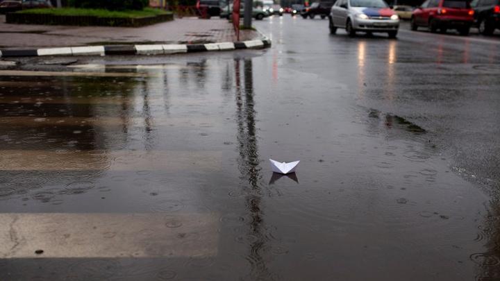 Специалисты рассказали, когда вода уйдет с дорог после дождя