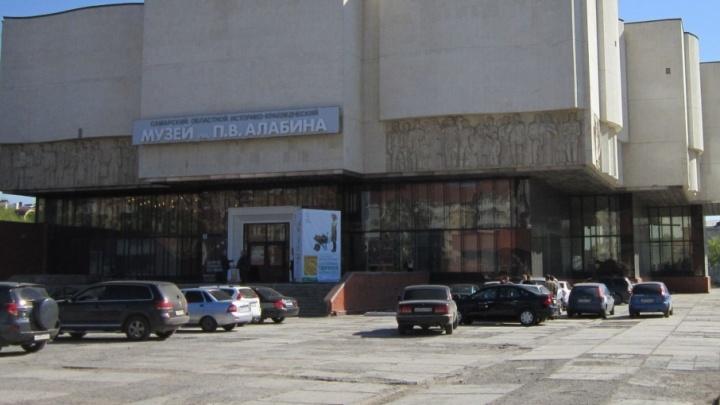 Музей Алабина реконструируют после ЧМ-2018