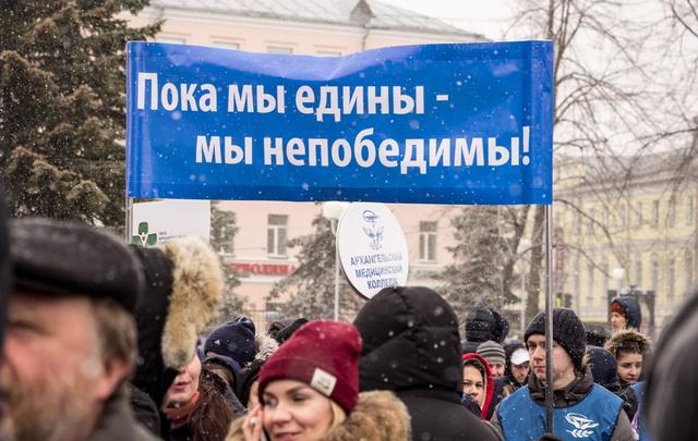 «Питер, держись»: более трех тысяч северян вышли на митинг в поддержку пострадавших 3 апреля