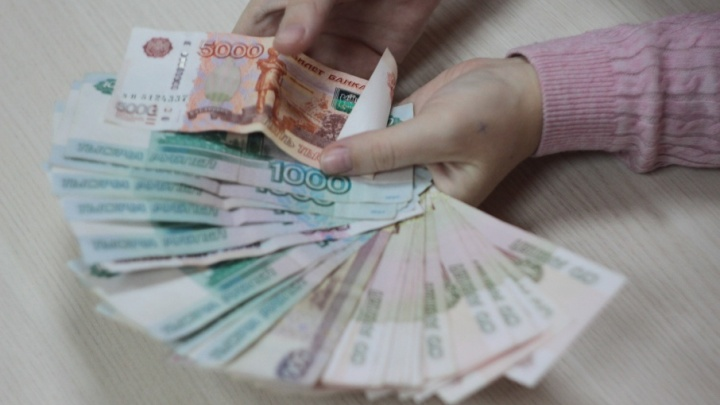 Сравните со своей зарплатой: аналитики посчитали, сколько стоит роскошно жить в России