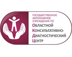 Конференция в ОКДЦ: «Современный взгляд на болевое расстройство»