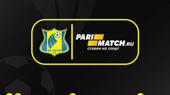 БК Parimatch стала официальным спонсором ФК «Ростов»