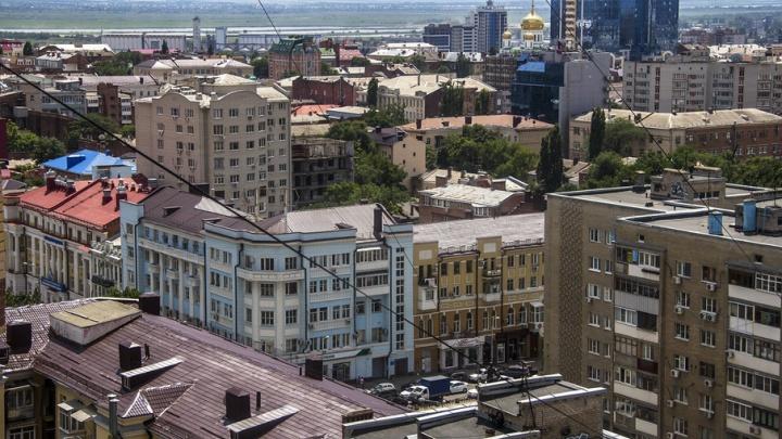 Ростов признали одним из наименее комфортных городов Юга России