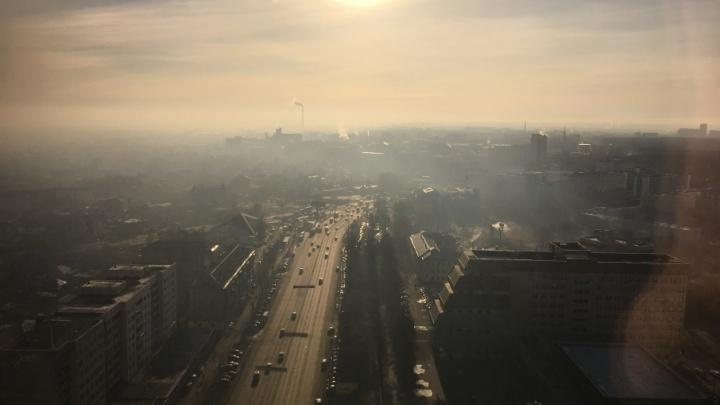 В ожидании ветра: синоптики рассказали, когда в Челябинске рассеется смог