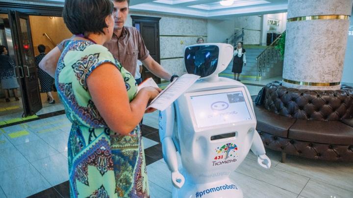 Шутит, поет и танцует: в День города тюменцев будет развлекать робот
