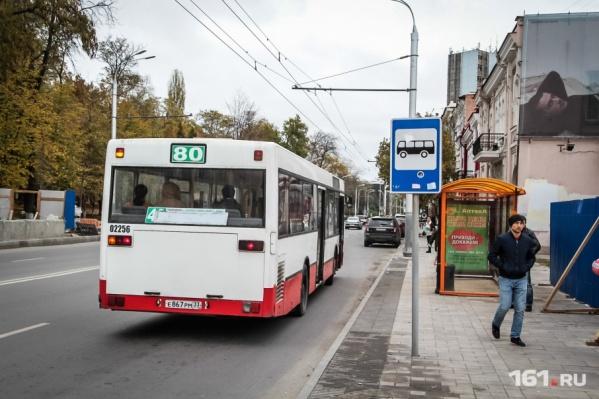 В старых автобусах кондиционеры не появятся