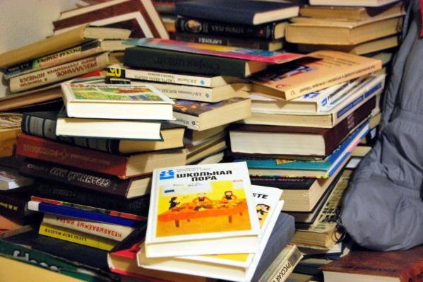 Пожар в библиотеке уничтожил книжный фонд на 3 миллиона рублей