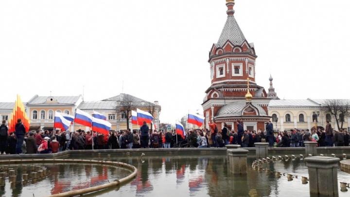 В Ярославле сторонники Навального протестовали под окнами правительства: реакция полиции