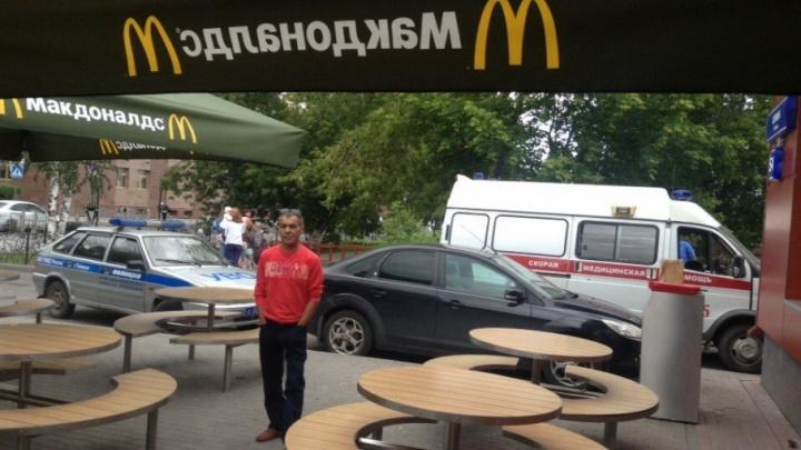 Драка в тюменском Макдоналдсе: шестерым посетителям потребовалась помощь скорой