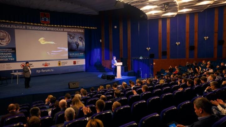 «МегаФон» представил проекты в сфере интернета вещей на форуме «Инновации. Технологии. Производство»