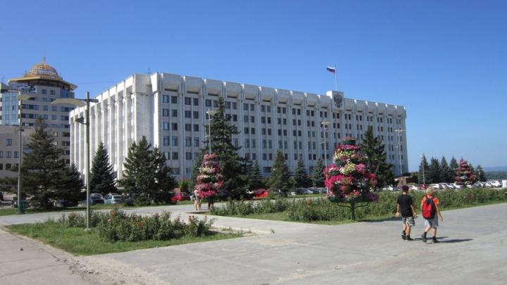 В Самаре противники отмены льгот работающим пенсионерам собрались пикетировать здание правительства