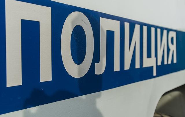 Дончанка получила 20 млн рублей по поддельным документам