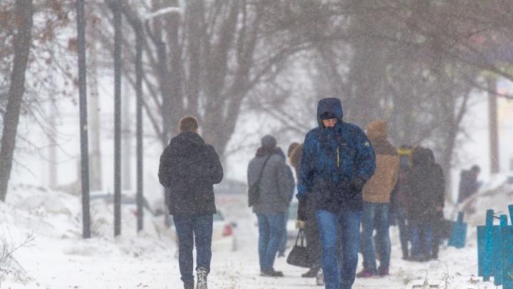 В Самарской области зарегистрировали экстремально низкую температуру