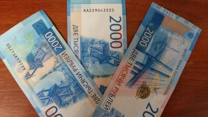 Тюменцы не могут погасить кредиты и пополнить счёт новыми купюрами: банкоматы выплёвывают их