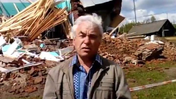 Жители Прикамья попросили президента разобраться с обрушением школы «на подпорках»