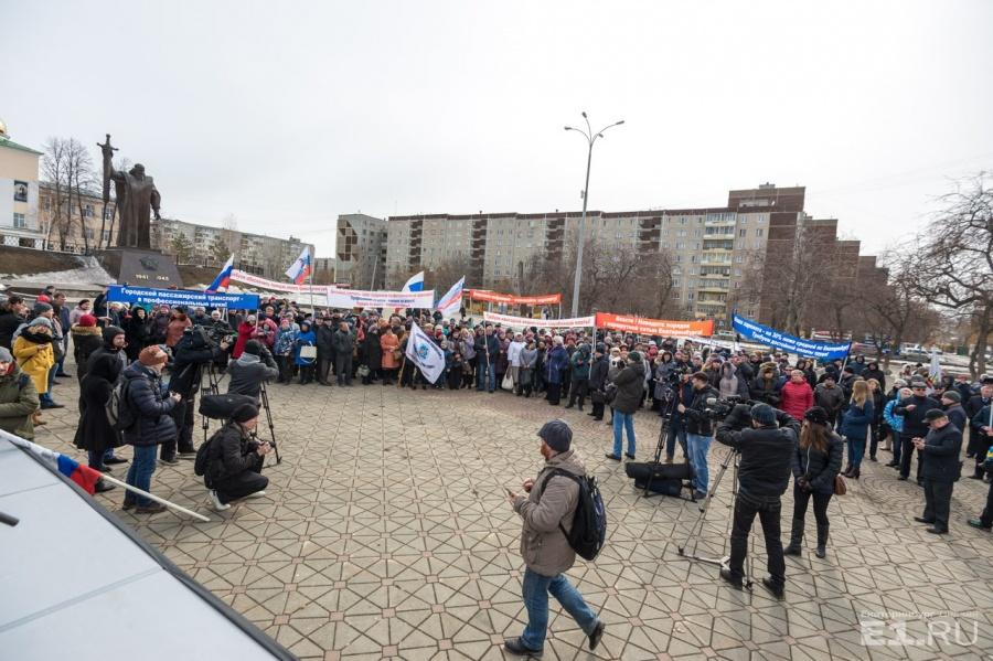 На акцию вышли сотрудники ТТУ и МОАП.