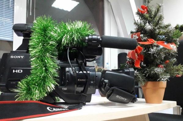 Ярославские телевизионщики готовят своим зрителям новогодний подарок