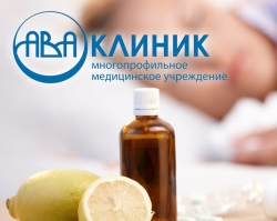Как защититься от гриппа – памятка от «АВА КЛИНИК»