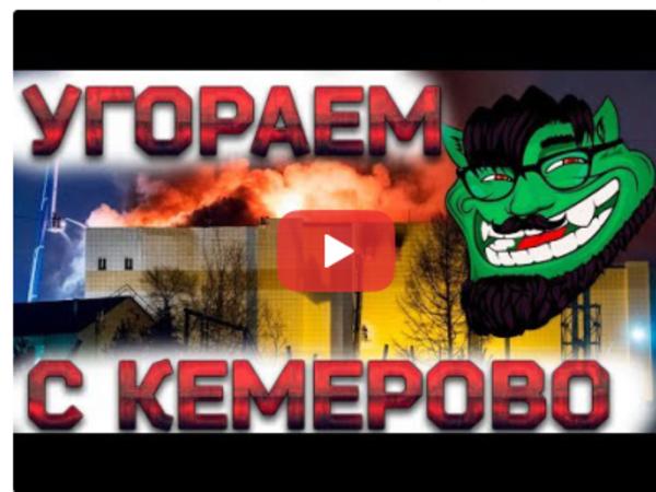скриншот видео/кэш yandex.ru