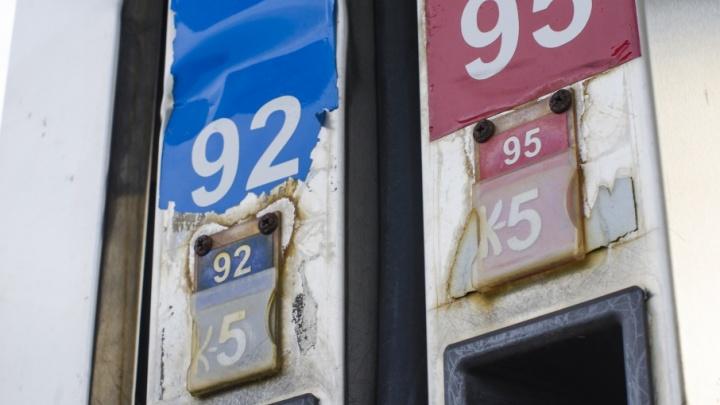 Бензин в Архангельской области за месяц подорожал на 0,1%