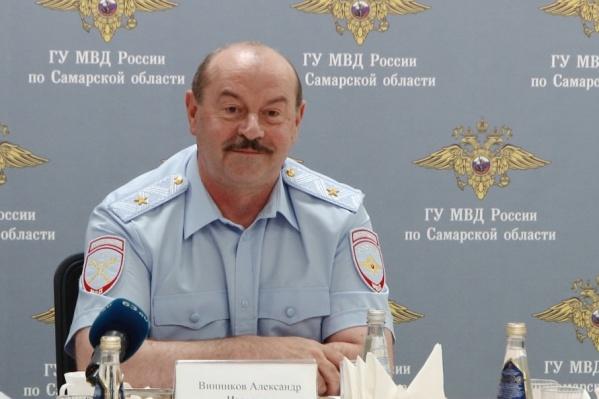 Александр Винников работает в области с июня 2017 года