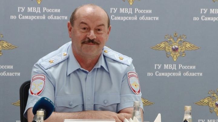 Генерал Винников: «Моя команда – это вся самарская полиция»