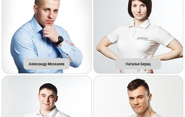 Старт трансформации: участники проекта «Толстый и тонкий» начали свое преображение